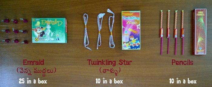emrald twinkling star pencils